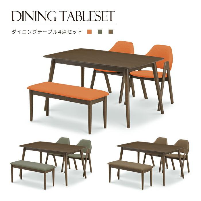 ダイニングセット 4点セット ベンチ 4人用 ダイニングテーブルセット モダン 4人掛け ハイバックチェア シンプル オーク突板 合成皮革 PVC 食卓セット 鏡面テーブル 光沢 艶