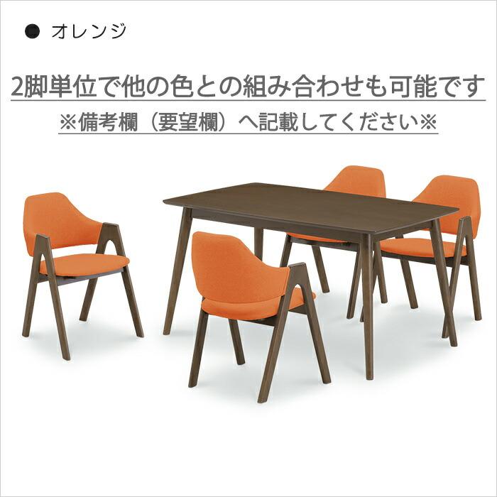 ダイニングテーブルセット 5点セット 4人用 ダイニングセット モダン 4人掛け ハイバックチェア シンプル オーク突板 合成皮革 PVC 食卓セット 鏡面テーブル 光沢 艶