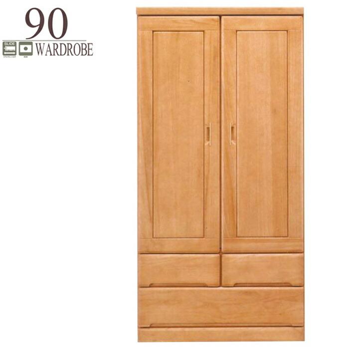 ロッカータンス ワードローブ 幅90cm 完成品 クローゼット 収納家具 整理タンス 木製 桐無垢 洋服ダンス 鏡付き 引き出し 日本製