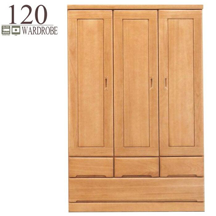 ロッカータンス ワードローブ 幅120cm 完成品 クローゼット 収納家具 整理タンス 木製 桐無垢 洋服ダンス 大容量 大型 鏡付き 引き出し 日本製