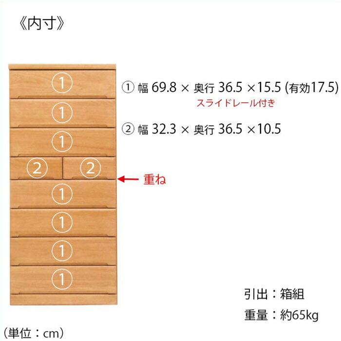 タワーチェスト ハイチェスト 完成品 幅80cm 高さ180cm 木製 桐無垢 洋服収納 整理ダンス 8段 大容量 洋タンス 日本製