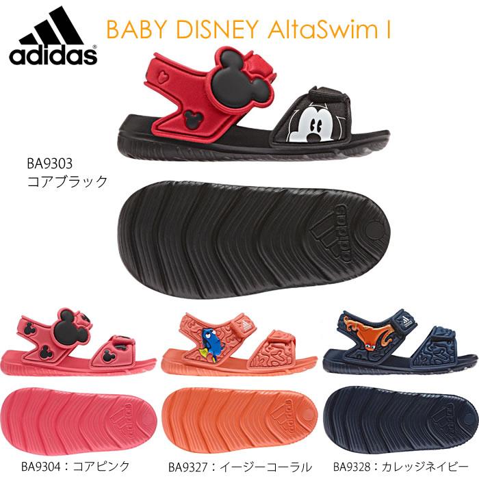 4fc985f6fcb3c1 It is Adidas