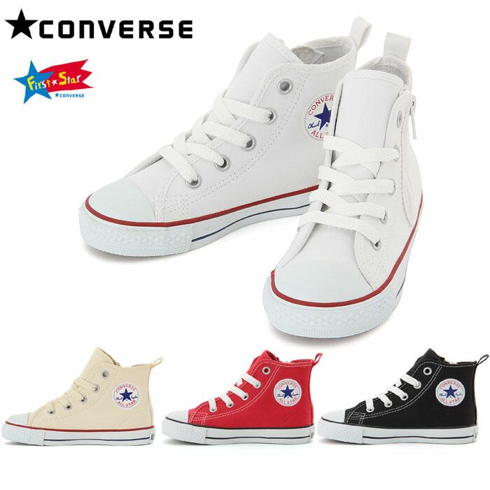 Frais lisse shoes converse n heel fcf91