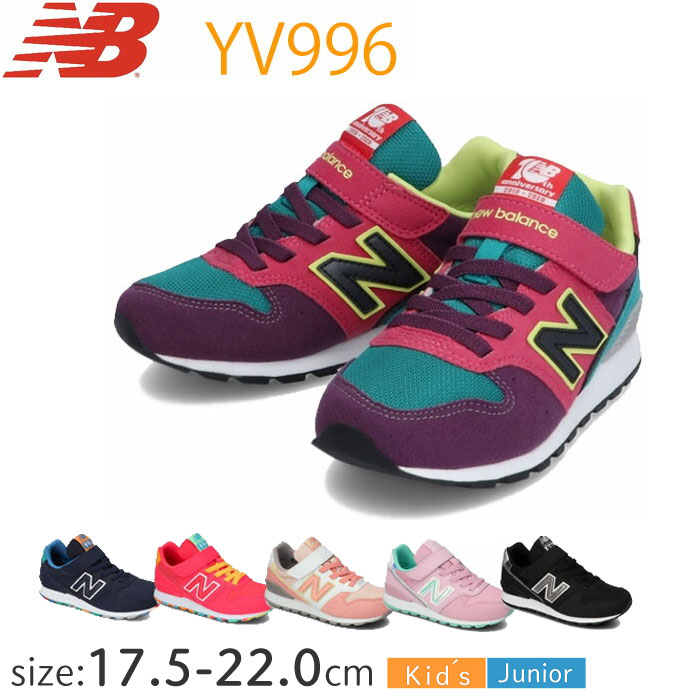 YV996