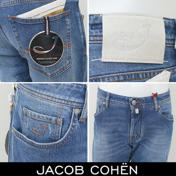 JACOB COHEN ストレッチデニムJ622 COMF 00540W6 30412 /(ヤコブコーエン/)