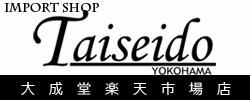 大成堂楽天市場店