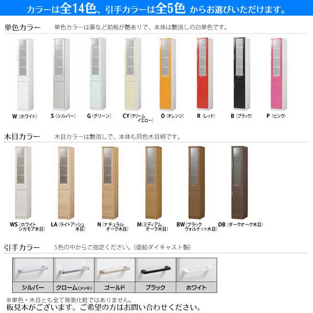 本体カラーは全12色、取っ手カラーは全5色から選べます。