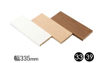 棚板 D128mm W335mm
