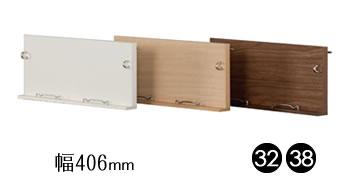 棚板 D170mm W406mm