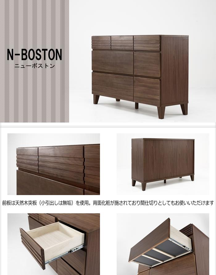Nボストン01