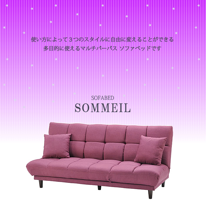 ソメイル01