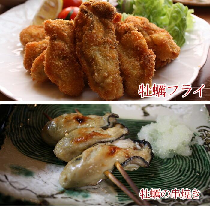 牡蠣フライ 牡蠣の串焼き