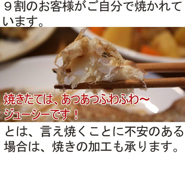 お食い初めセット 焼き鯛 自分で焼くと美味しい