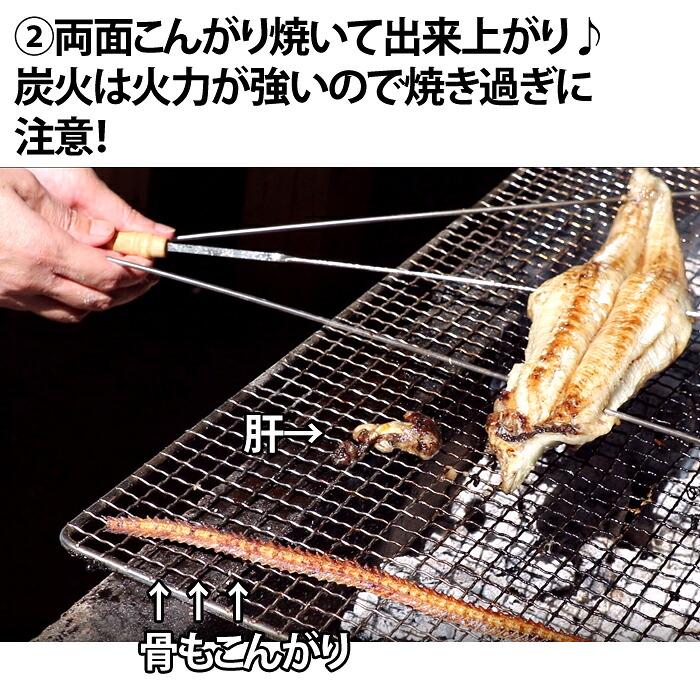うなぎ ウナギ 鰻 愛知県三河産 バーベキュー BBQ 両面こんがり
