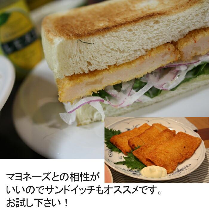がんす でサンドイッチ
