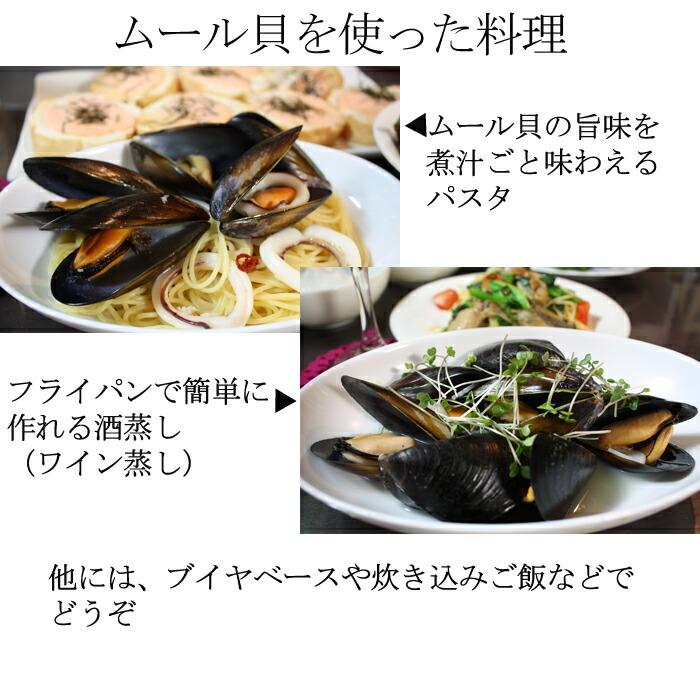ムール貝でパスタ、ブイヤベース