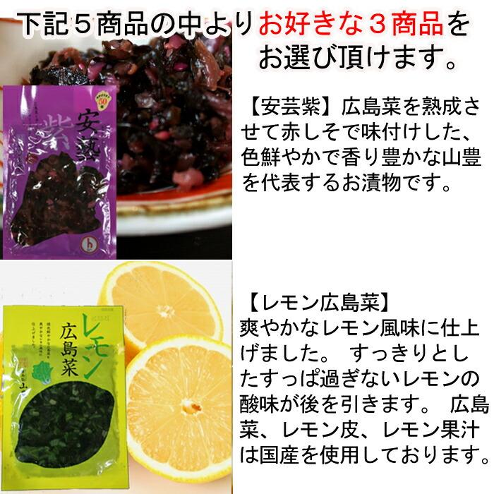 山豊 安芸紫などから選べる4商品