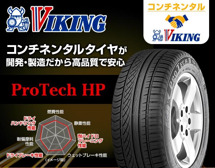 VIKING ProTech HP