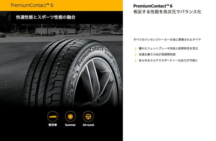 PremiumContact 6