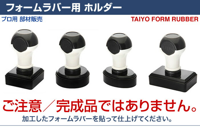 TAIYO FORM RUBBER