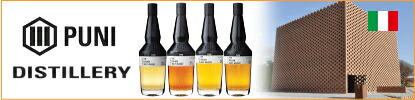 プーニ(PUNI)ウイスキー