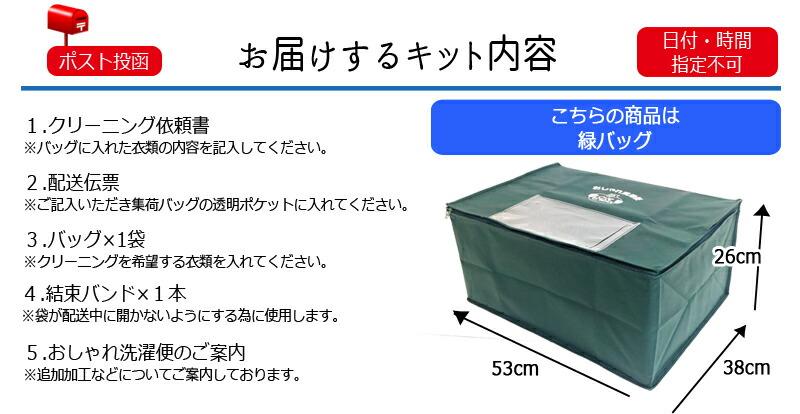https://image.rakuten.co.jp/takaken/cabinet/syouhin/imgrc0068152994.jpg
