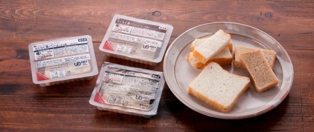 らくらく食パン