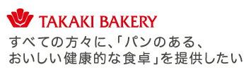 TAKAKI HEALTH CARE FOODS