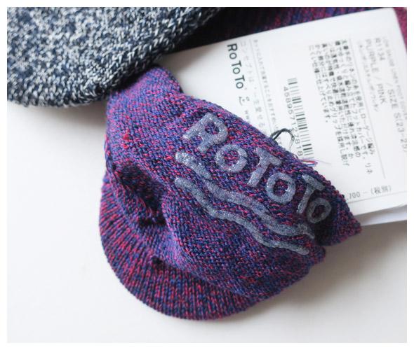 RoToTo(ロトト) ソックス R1134の商品ページです。