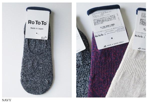 RoToToのソックスの詳細画像