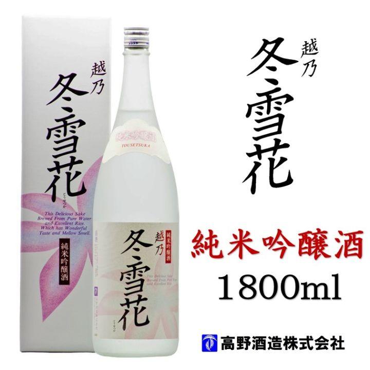 冬雪花 純米吟醸 1800