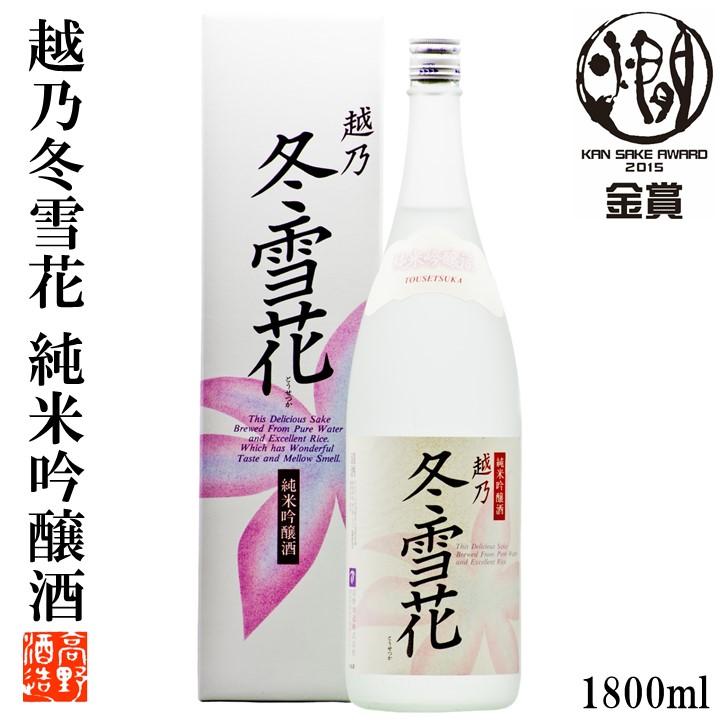冬雪花 純米吟醸 1800ml