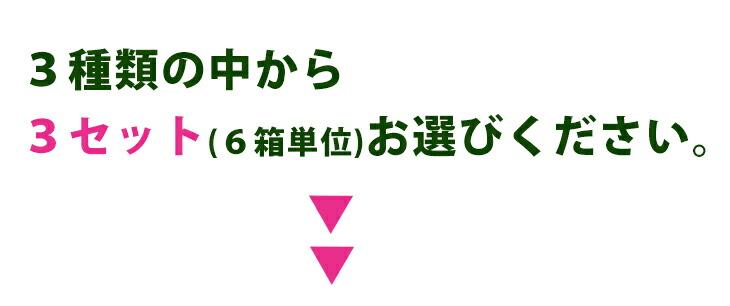 【送料無料/(北海道、沖縄県を除く/)】 【A】 /(90杯分/) 選べる5袋入×18箱 スターバックス 同梱分類 スタバ ドリップコーヒー オリガミ