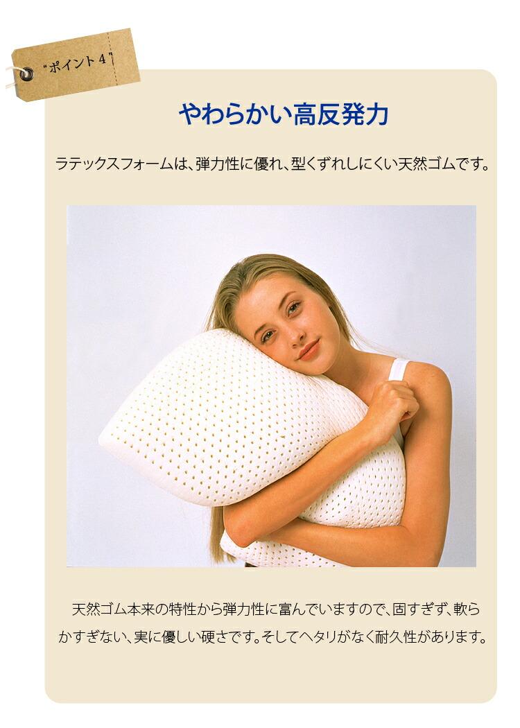メディカルフォーム抗菌枕