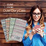 Dutel手帳型ケース