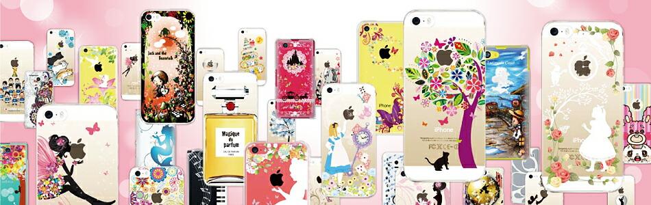 【楽天市場】オリジナルスマートフォンケースのオンラインショップです。:TK-JIANG[トップページ]