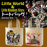 Little Worldトートバッグ