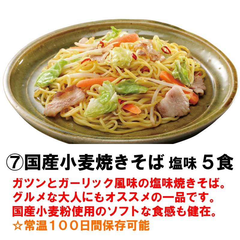 天ぷら鍋焼うどん5食