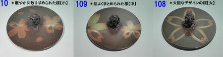 【茶器・茶道具/釜】透木釜桜川地紋:銀鍍金蓋添