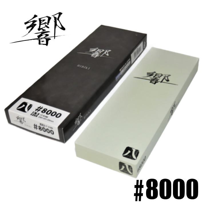NANIWA 仕上砥石 「響」 #8000 IT-0180 206×76×20mm