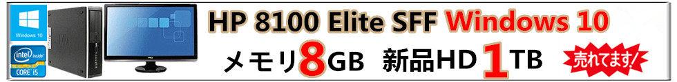 1GB Gateway MX3215 MX3560 MX3562 MX3563 Memory RAM