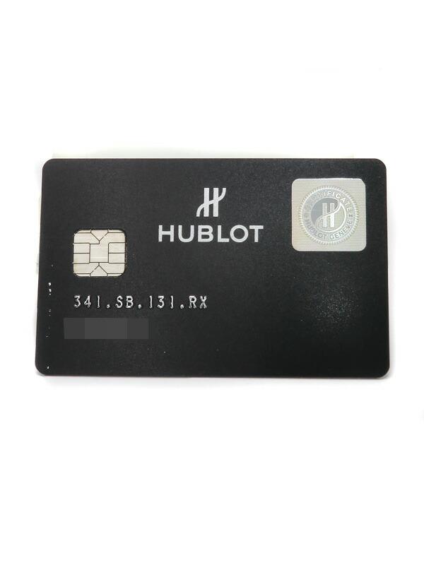 【HUBLOT】【裏スケ】【内部点検済】ウブロ『ビッグバン』341.SB.131.RX メンズ 自動巻き 6ヶ月保証【中古】