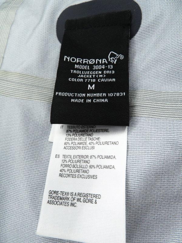 【NORRONA】【トロールヴェゲン】【アウター】ノローナ『ジップアップパーカー sizeM』3004-13 メンズ 1週間保証【中古】