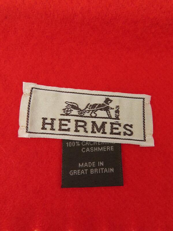【HERMES】【英国製】エルメス『カシミヤマフラー』レディース 1週間保証【中古】