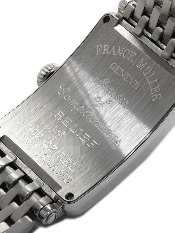 【FRANCK MULLER】【電池交換済】フランクミュラー『ロングアイランド レリーフ』902QZ REL レディース クォーツ 3ヶ月保証【中古】