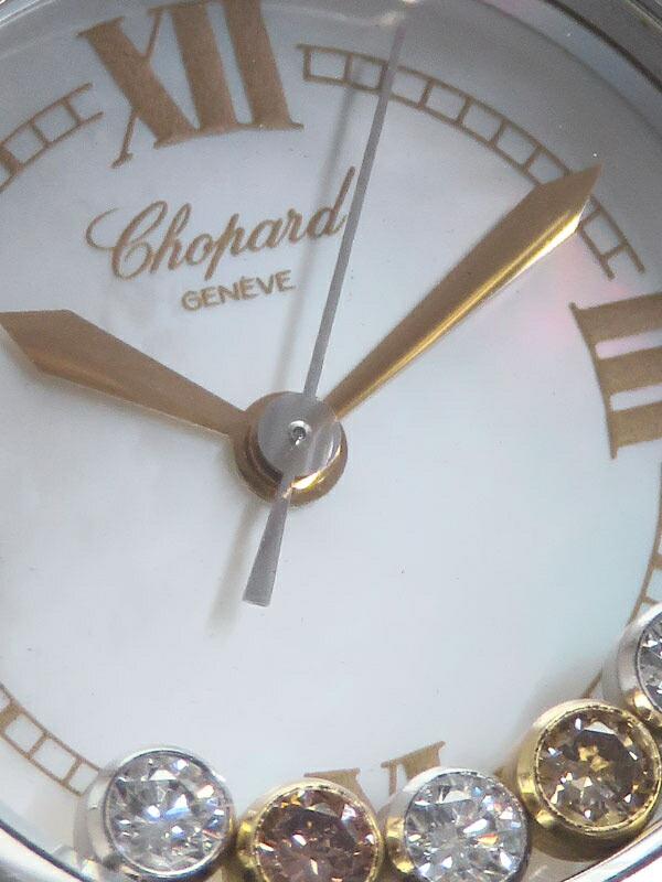 【Chopard】【電池交換・仕上済】【ムービングダイヤ】ショパール『ハッピースポーツ』27/8245-30 レディース クォーツ 3ヶ月保証【中古】