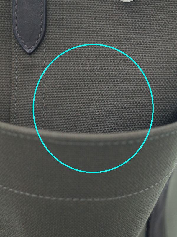 【HERMES】エルメス『サック ド パンサージュ グルーム』A刻印 2017年製 ユニセックス 2WAYバッグ 1週間保証【中古】