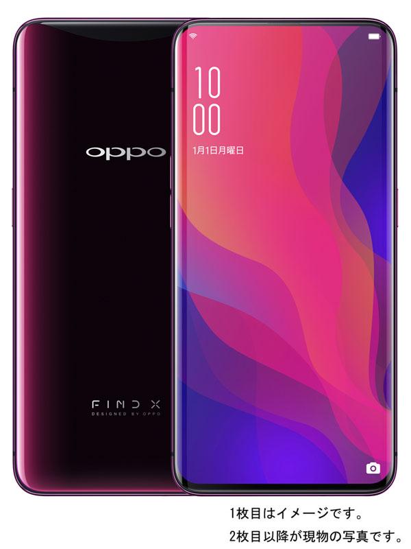 オッポ『OPPO Find X 256GB SIMフリー ワインレッド』CPH1875 2018年11月発売 スマートフォン 1週間保証【中古】