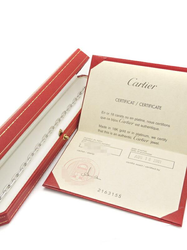 【Cartier】【仕上済】カルティエ『K18WG スパルタカス チェーン ブレスレット』1週間保証【中古】