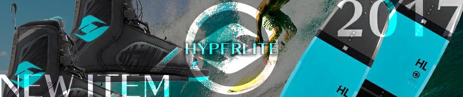 HYPERLITE2017